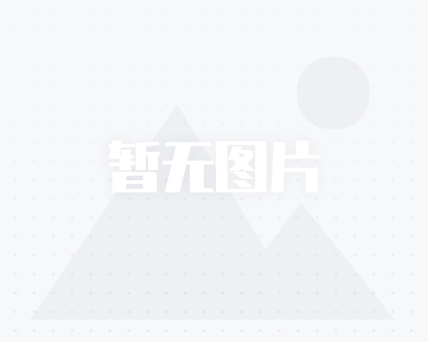 天昆太阳城