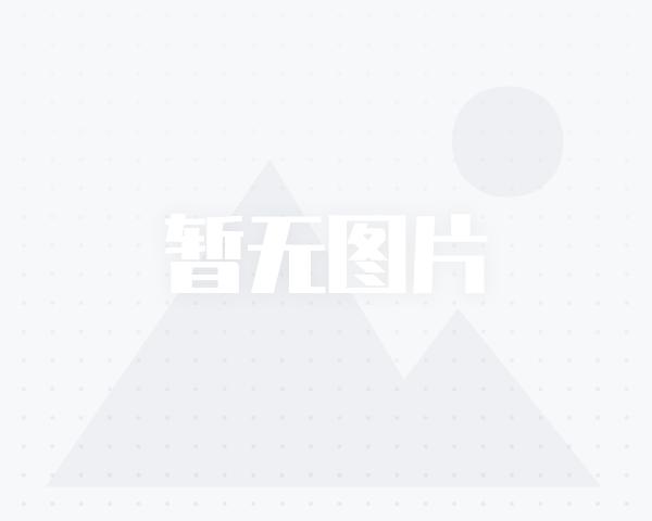 茂昌银座世纪广场